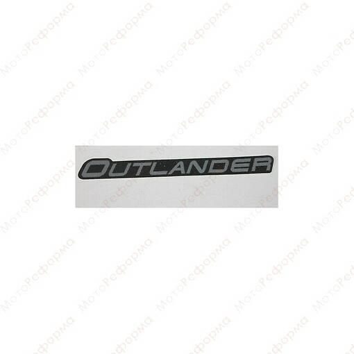 Наклейка на крыло  Outlander  triple black