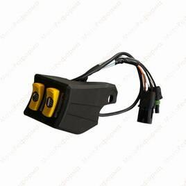 Блок (пульт) управления подогревом ручек и курка  G2 715004815  (замены 710002473 715004008)